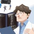 医法連携画像診断・相談サービス